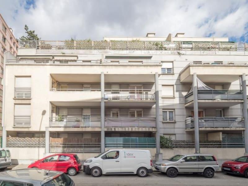 Vente parking Grenoble 16000€ - Photo 1