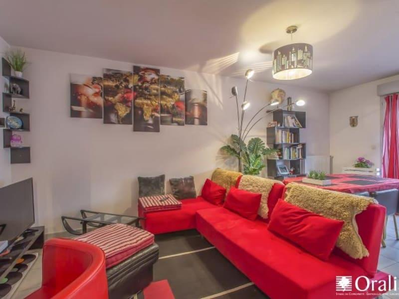 Vente appartement Meylan 223000€ - Photo 4