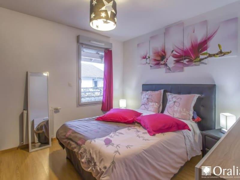 Vente appartement Meylan 223000€ - Photo 11