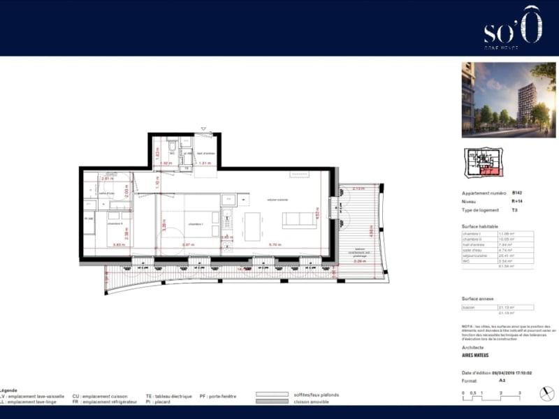 Vente appartement Lyon 2ème 482679€ - Photo 5