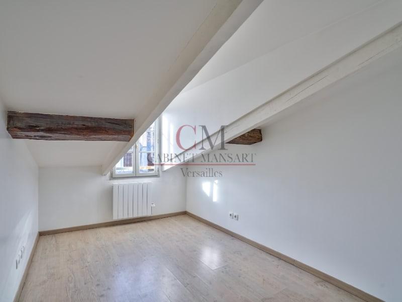 Verkauf wohnung Versailles 336000€ - Fotografie 12