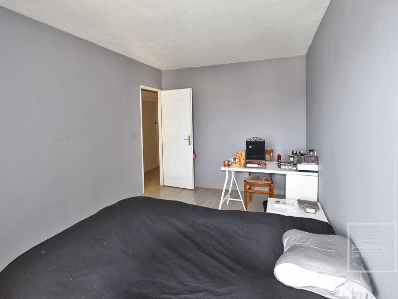 Sale apartment Villeurbanne 360000€ - Picture 8