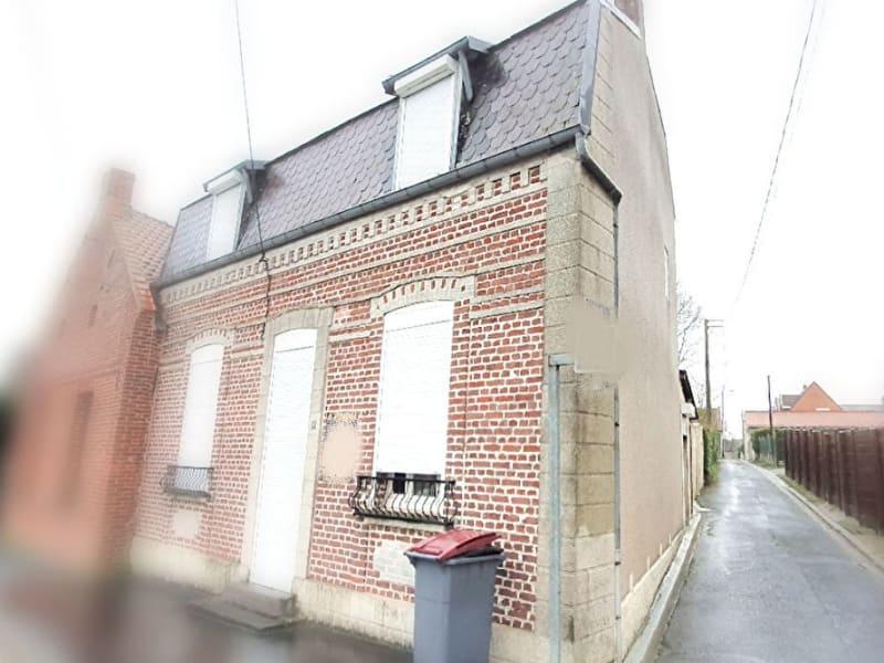 Vente maison / villa Caudry 64000€ - Photo 1