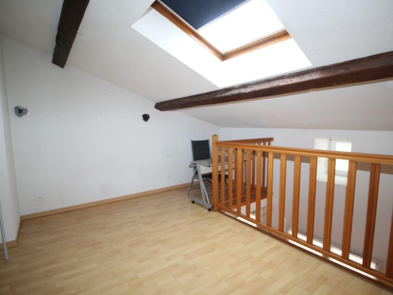 Vente appartement Port vendres 92600€ - Photo 1