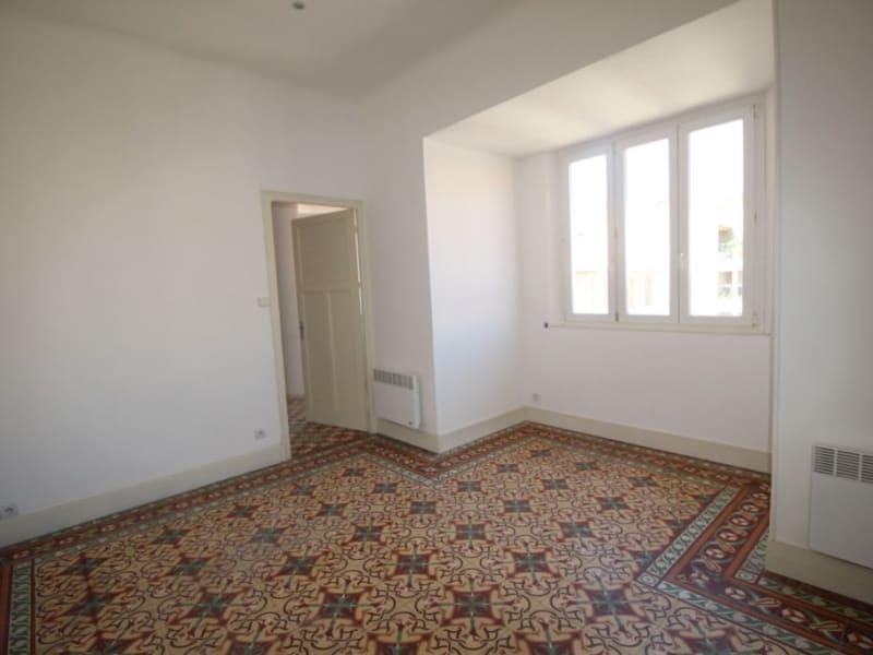 Vente appartement Port vendres 101600€ - Photo 1