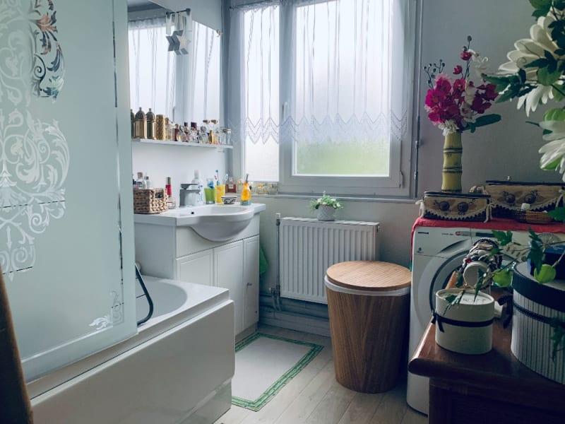 Vente appartement Saint saulve 110000€ - Photo 4