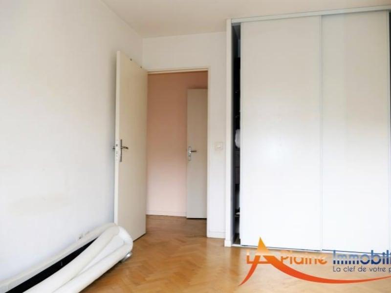 Sale apartment La plaine st denis 310000€ - Picture 5