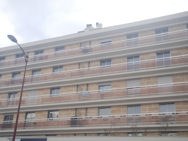 Vente appartement Bondy 246700€ - Photo 1
