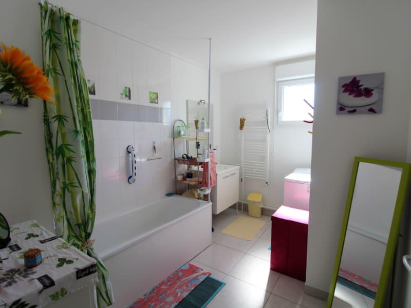 Vente appartement Voiron 249500€ - Photo 4