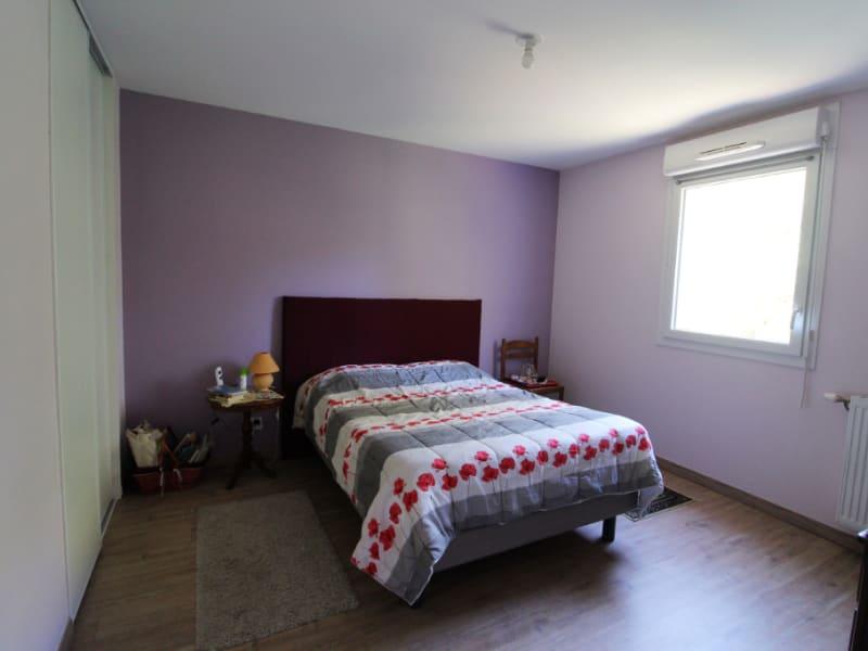 Vente appartement Voiron 249500€ - Photo 5