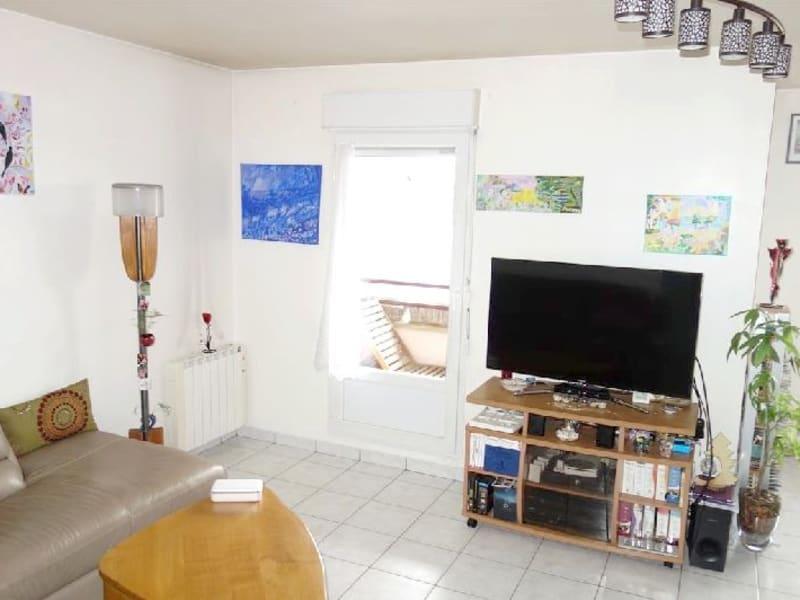 Vendita appartamento Savigny sur orge 261400€ - Fotografia 4