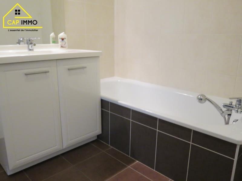 Sale apartment Decines charpieu 167000€ - Picture 4