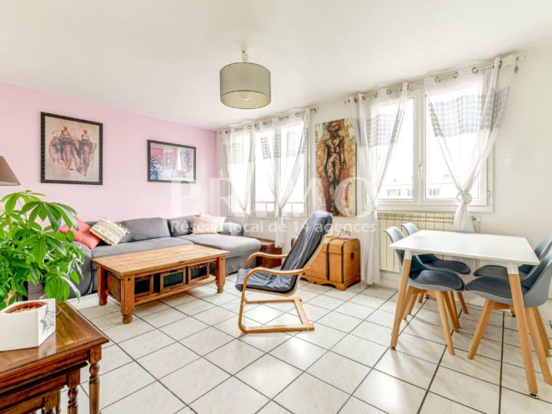 Vente appartement Palaiseau 265000€ - Photo 2