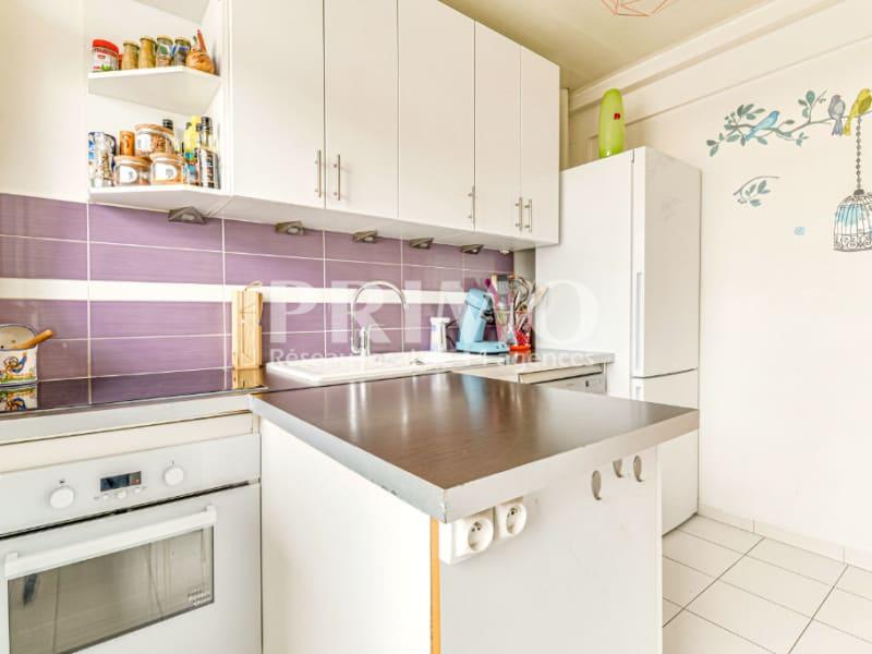 Vente appartement Palaiseau 265000€ - Photo 7