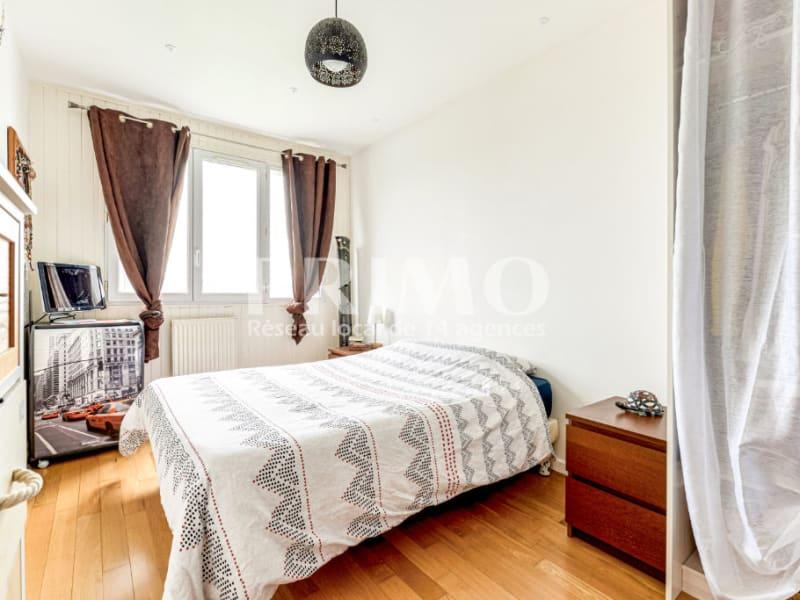 Vente appartement Palaiseau 265000€ - Photo 11
