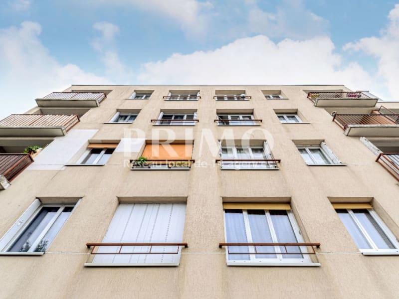 Vente appartement Palaiseau 265000€ - Photo 13