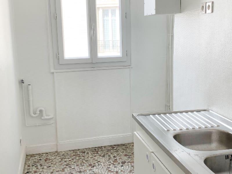 Location appartement St ouen 1850€ CC - Photo 6