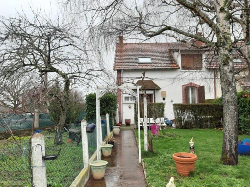 Vente maison / villa Noyant d'allier 75600€ - Photo 1