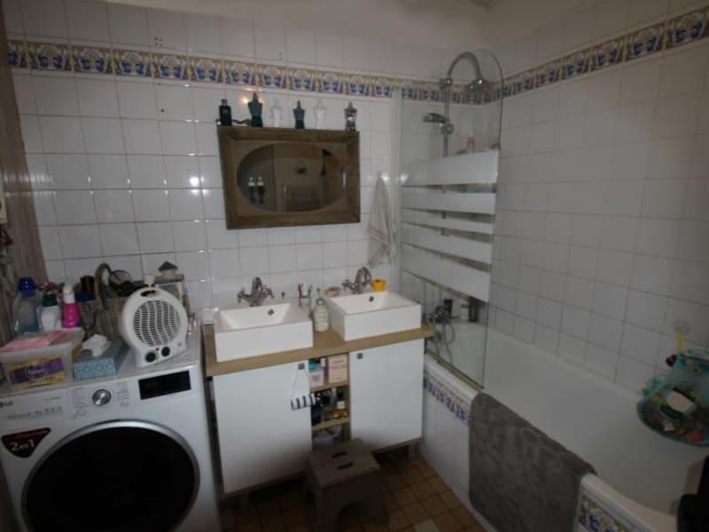 Vente maison / villa Mareuil sur ourcq 135000€ - Photo 7