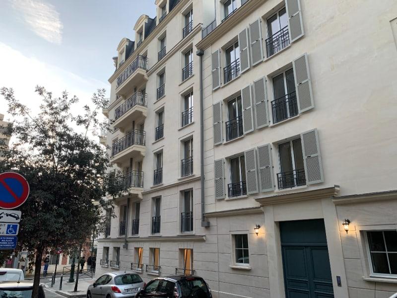 Location appartement Puteaux 1550€ CC - Photo 2