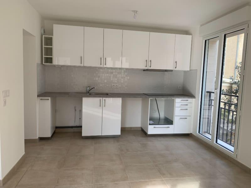 Location appartement Puteaux 1550€ CC - Photo 4
