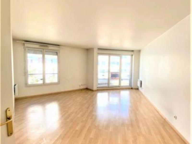 Sale apartment Nogent sur marne 550000€ - Picture 3