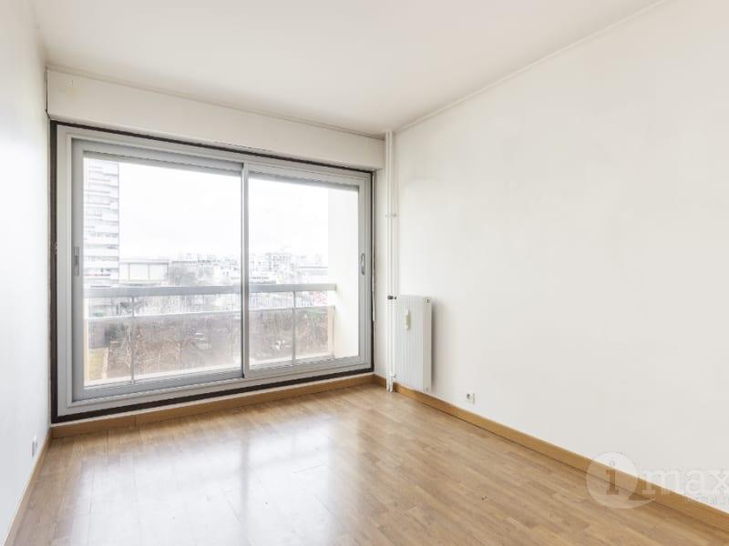 Vente appartement Clichy 549000€ - Photo 3