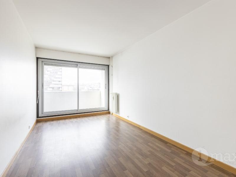 Vente appartement Clichy 549000€ - Photo 4