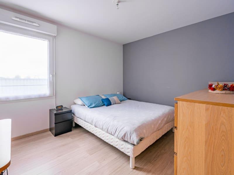 Vente appartement Noisy le grand 268000€ - Photo 7