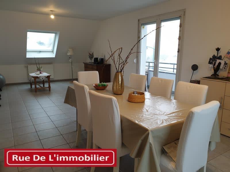 Vente appartement Reichshoffen 165000€ - Photo 4