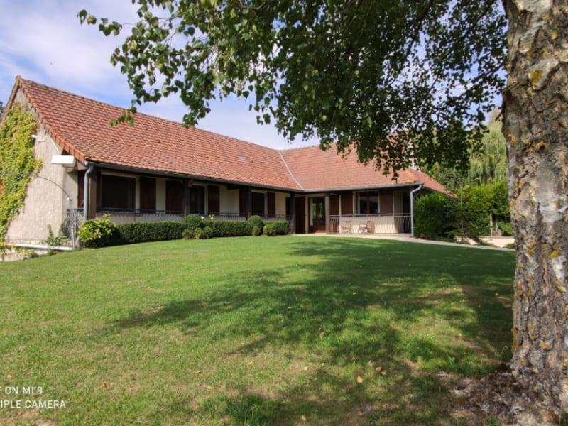 Vente maison / villa Sery les mezieres 282900€ - Photo 1