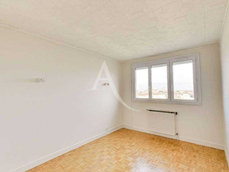Location appartement Toulouse 695€ CC - Photo 6