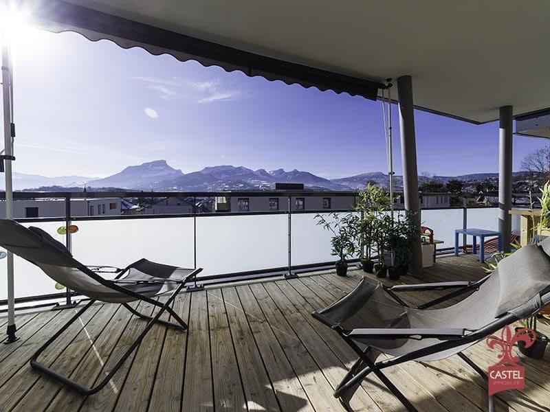Vente appartement St alban leysse 336000€ - Photo 1