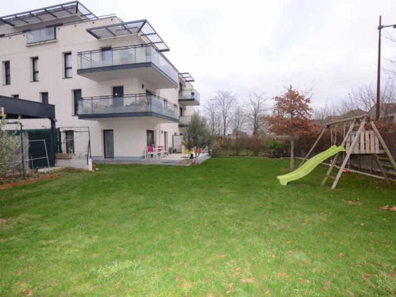 Vente appartement Bois d arcy 350000€ - Photo 1