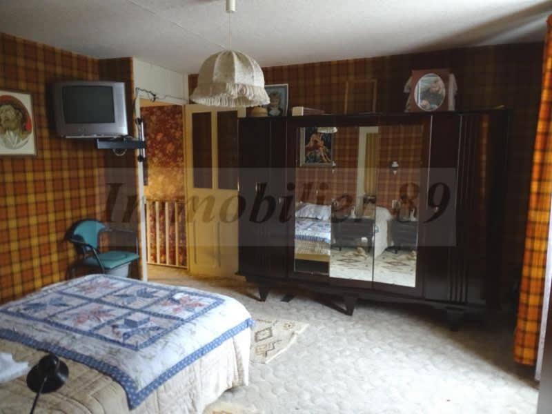 Vente maison / villa Secteur brion s/ource 71000€ - Photo 8