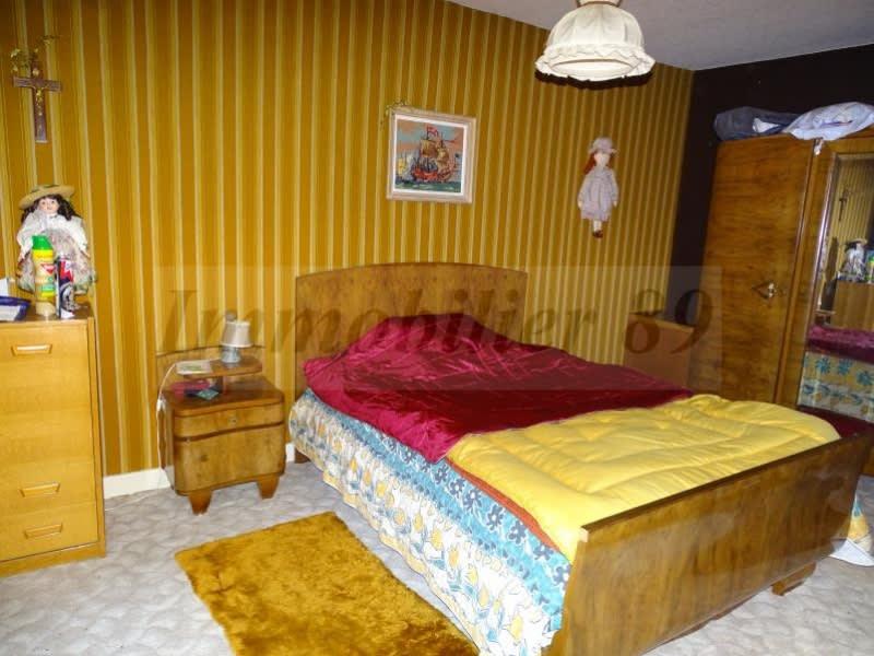Vente maison / villa Secteur brion s/ource 71000€ - Photo 9
