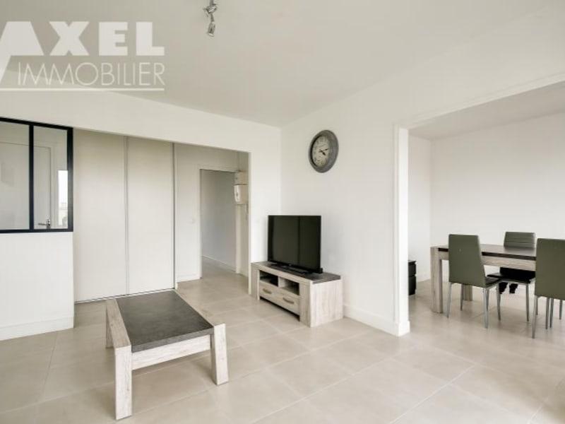 Vente appartement Bois d arcy 207900€ - Photo 1
