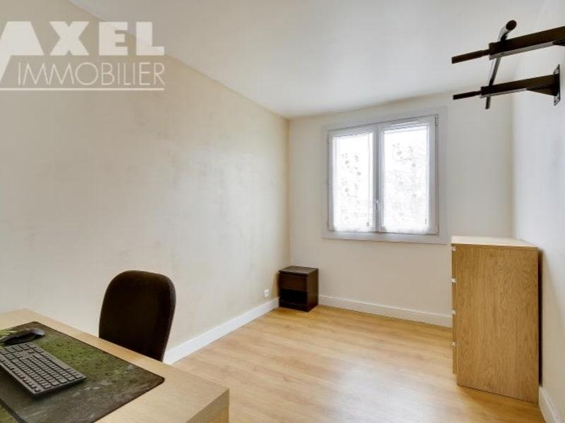 Vente appartement Bois d arcy 207900€ - Photo 7