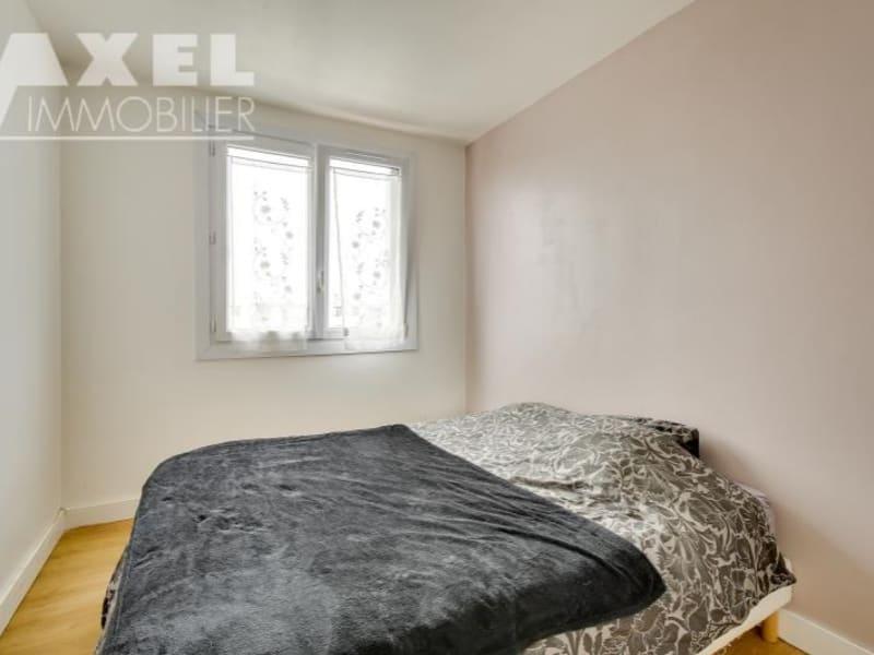 Vente appartement Bois d arcy 207900€ - Photo 8