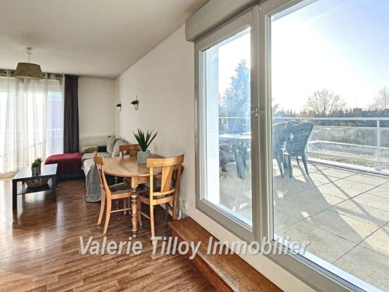 Venta  apartamento Saint jacques de la lande  - Fotografía 2