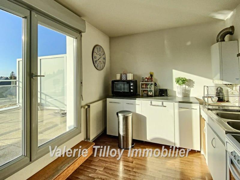 Venta  apartamento Saint jacques de la lande  - Fotografía 5