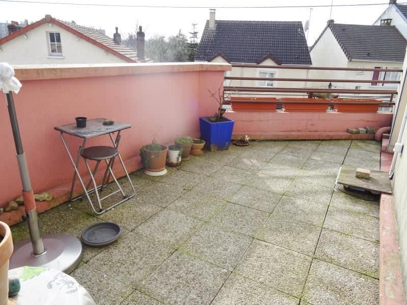 Vente appartement Sarcelles 155000€ - Photo 1