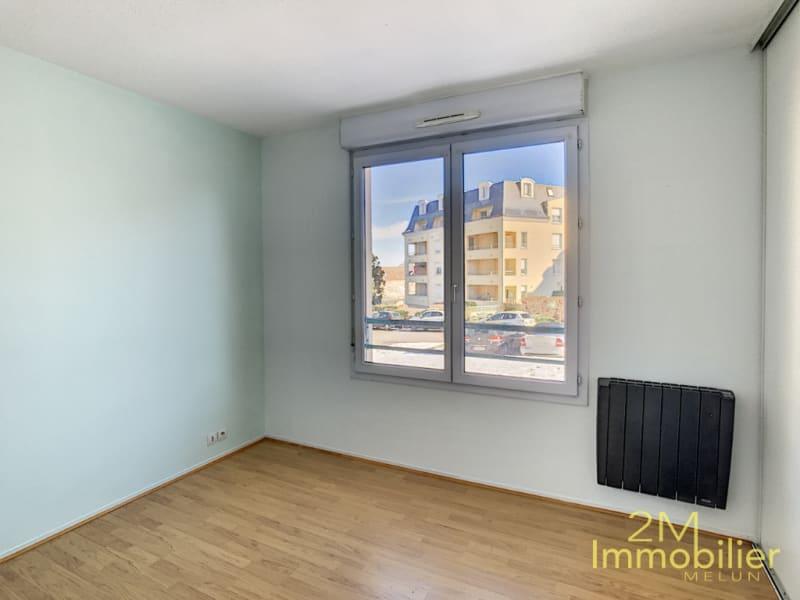 Location appartement Dammarie les lys 800€ CC - Photo 10