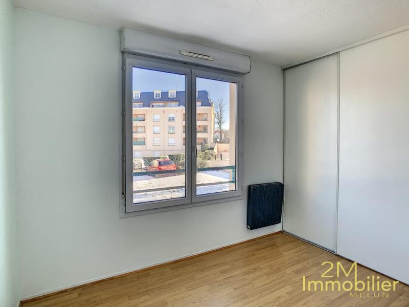Location appartement Dammarie les lys 800€ CC - Photo 12