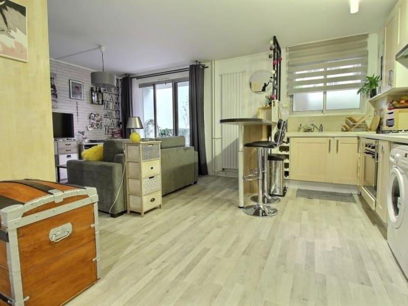 Sale apartment Issy les moulineaux 289500€ - Picture 4
