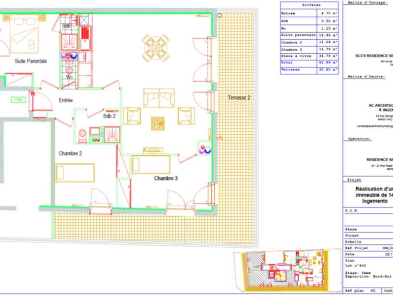 Vente appartement Drancy 295000€ - Photo 2