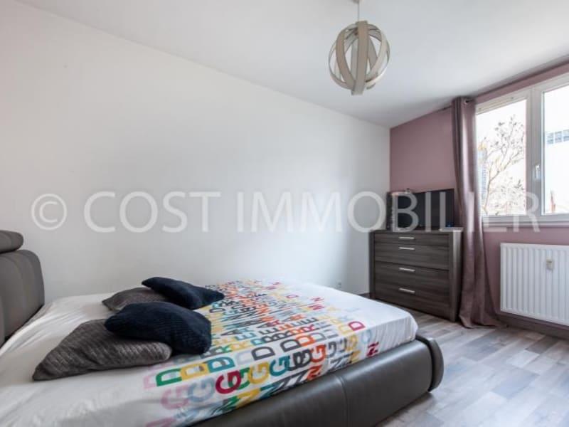 Vente appartement Gennevilliers 257000€ - Photo 3