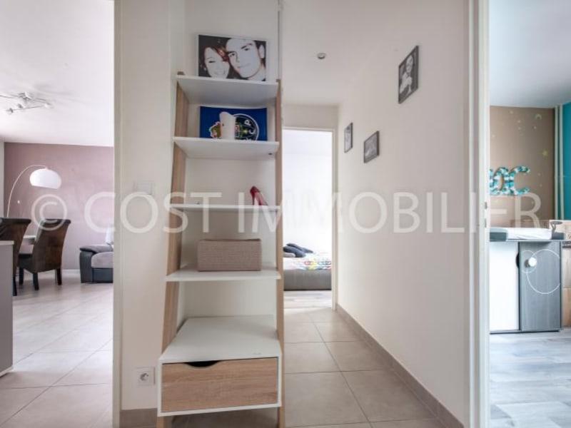 Vente appartement Gennevilliers 257000€ - Photo 9