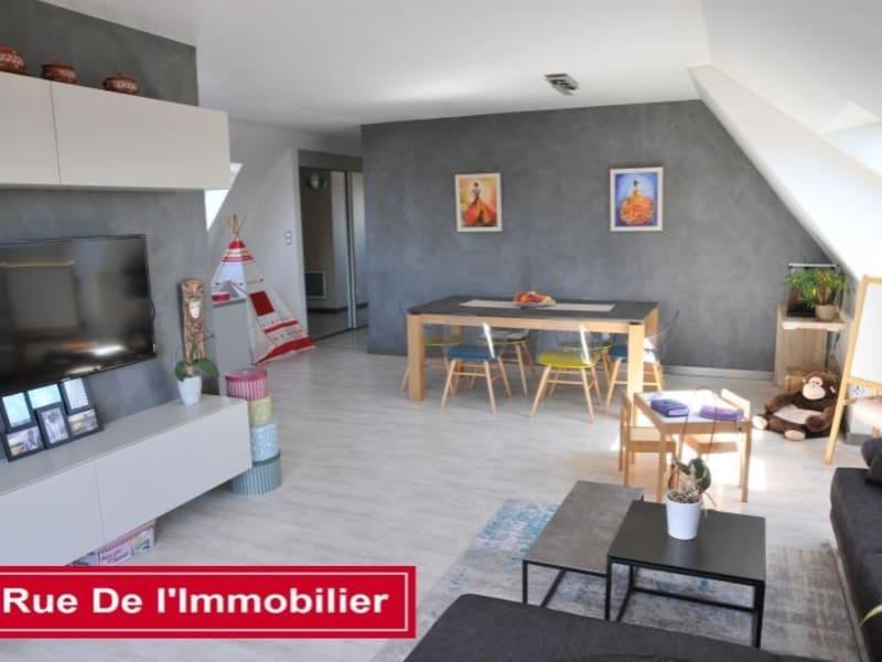 Vente appartement Haguenau 200000€ - Photo 1