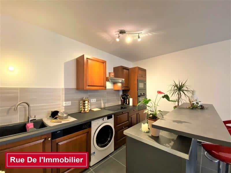 Vente appartement Haguenau 147000€ - Photo 1